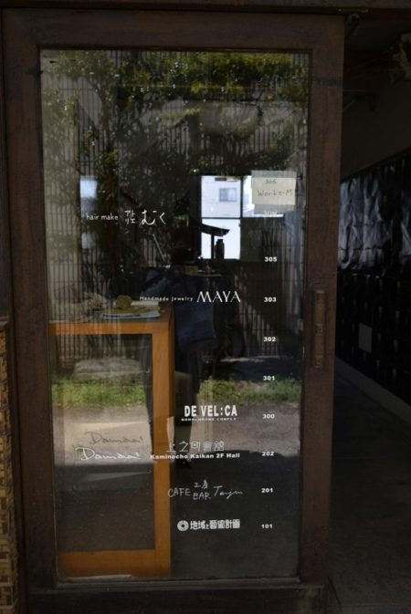 上野町會館